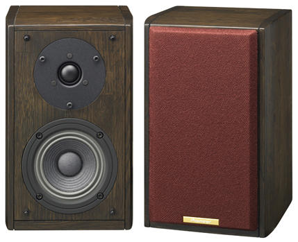 Pioneer Pioneer S-A4SPT-VP (1 pair) pure malt speakers