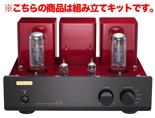 【送料無料】トライオード TRIODE TRK-3488(EL34仕様) プリメインアンプ 組立キット(工具/はんだ付け必須)【smtb-TK】