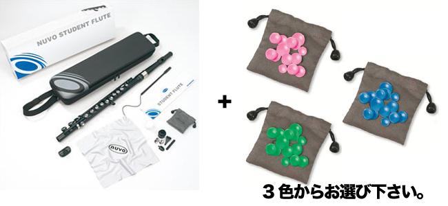【送料無料】ヌーボ NUVO STUDENT FLUTE/ブラック(黒)+ カラーキーキャップ/3色より選択 スチューデント フルート 簡単に演奏できるプラスチック製フルート【smtb-TK】