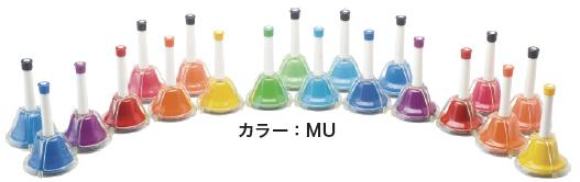 【送料無料】KC MB20K/MU(MB-20K/MU) ベルコーラス ミュージックベル ハンドベル【smtb-TK】