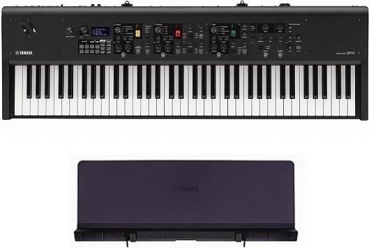 YAMAHA CP73(専用譜面台/YMR-04付) ヤマハ ステージピアノ【代金引換不可】【送料無料】【smtb-TK】