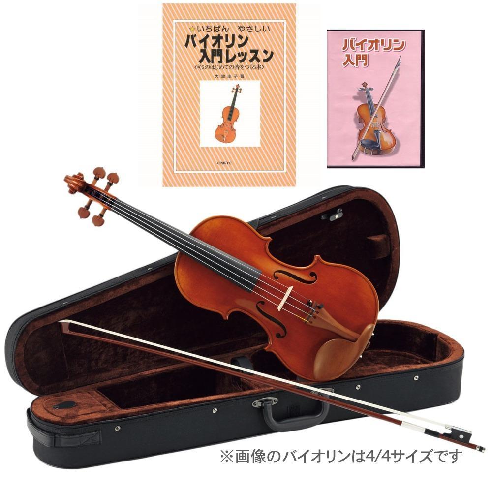 【送料無料】Carlo giordano VS-2/教則本+DVD付7点セット バイオリンセット 【smtb-TK】