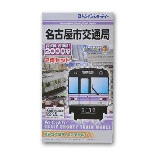 TOYLAND CLOVER Rakuten Global Market B train Shorty Nagoya City