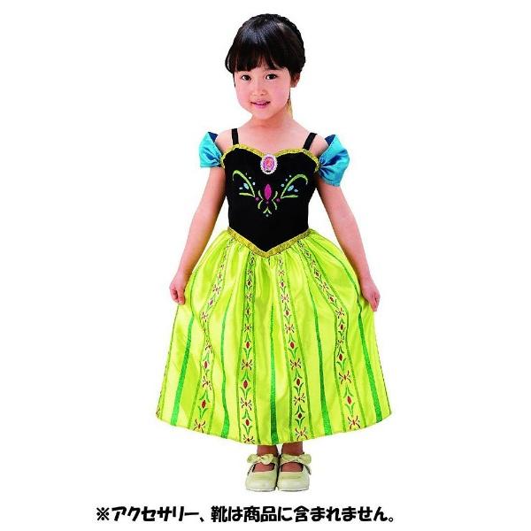 15e1adae5c393 TOYLAND CLOVER: Child present Christmas present TAKARA TOMY of the ...