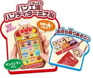 Anpanman 欢迎您! 米杰 ojisan 新鲜面包厂 DX 益智玩具爱婴玩具女孩礼物男孩礼物生日礼物 anpanman 玩具圣诞礼物