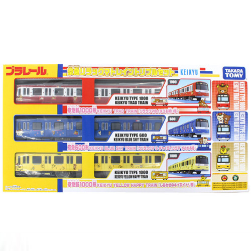 Toy 3 Years Old 4 5 Keihin Electric Express Boy Present Birthday Railroad TAKARA TOMY Of The Pla Rail Limited Vehicle