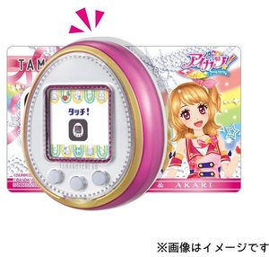 TAMAGOTCHI 4U TOUCH 4U Card & Cover set feat... I katsu! ver. (egg was immediately 4U touch 4 U card & cover feat. ikats! ver.) feely training virtual pet toy girl gifts birthday gifts