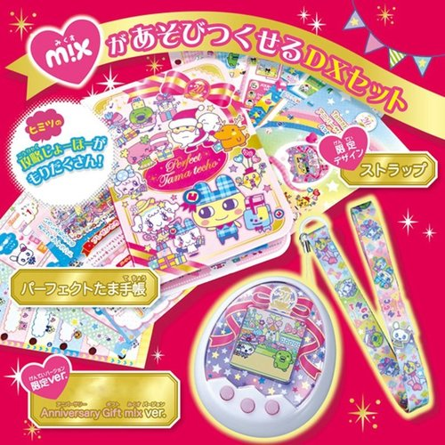 toyland clover rakuten global market child present birthday