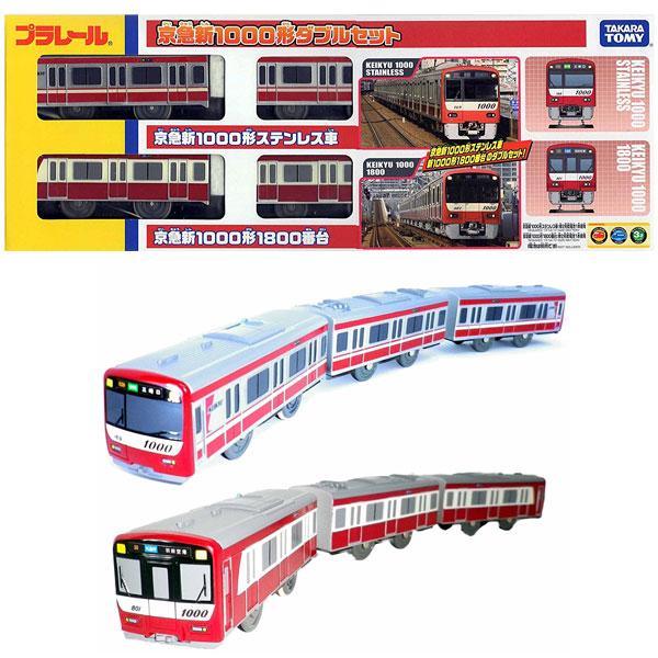 Toy 3 Years Old 4 5 Keihin Electric Express Boy Present Birthday