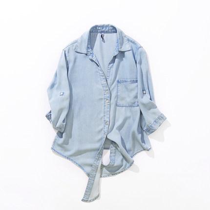 デニムシャツ 細身長袖シャツ ワイシャツ ゆったり 薄いシャツ ジャケット 春秋ファッション Gジャン 価格交渉OK送料無料 店内限界値引き中 セルフラッピング無料 フォーマル ビジネス オフィス 事務服 シンプル コーディネート 日常服 可愛い 開襟 かわいい スクールシャツ