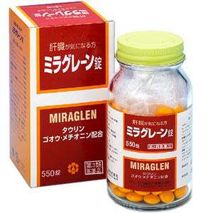 【第3類医薬品】日邦薬品 ミラグレーン錠 550錠【HLS_DU】【05P08Feb15】