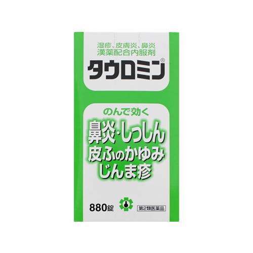 【第2類医薬品】【福井製薬】タウロミン 880錠【HLS_DU】【05P08Feb15】