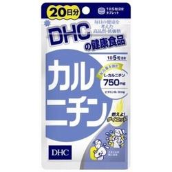 お買得 3 300円 税込 以上ご購入で送料無料 北海道 沖縄 DHC 20日分 100粒お取り寄せのため 離島一部地域を除く メーカー公式 入荷に10日ほどかかる場合があります カルニチン