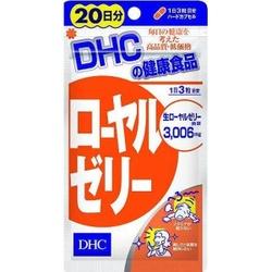 【DHC】ローヤルゼリー 20日分 60粒お取り寄せのため、入荷に10日ほどかかる場合があります。