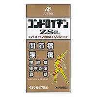 【第3類医薬品】ゼリア新薬 コンドロイチンZS錠 450錠 【HLS_DU】【05P08Feb15】