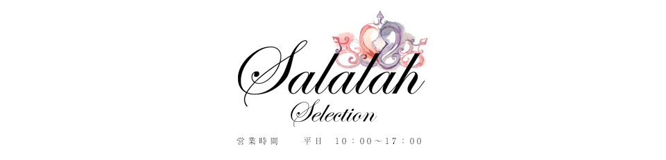 Salalah 楽天市場店:ダンス衣装の専門店 ベリーダンス,社交ダンス,ヒップホップ 各種取り揃え中