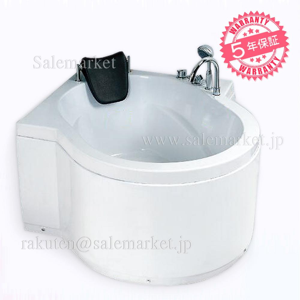 激安バスタブ・W131xD129xH58・防水スカート付き浴槽、2年保証付きお風呂(1382)置き型バスタブ、アクリル製・排水栓、オーバーフロー付き浴槽・エプロン付き浴そう、家庭用バスタブ、足付き浴槽
