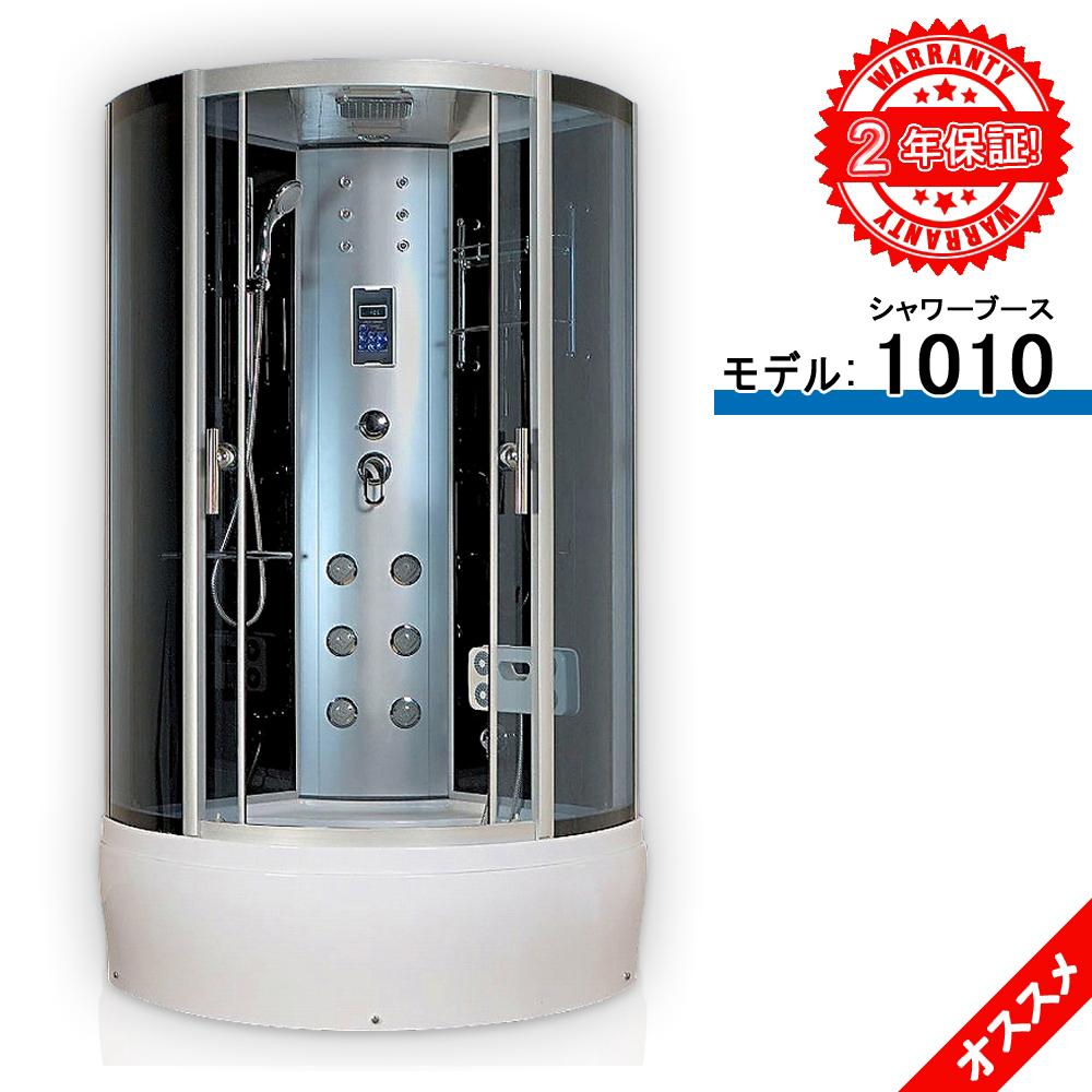 シャワーブース 1010 100x100x215h 浴室用品 組立設置工事簡単 深いトレー付き ハンドシャワー 入浴用品