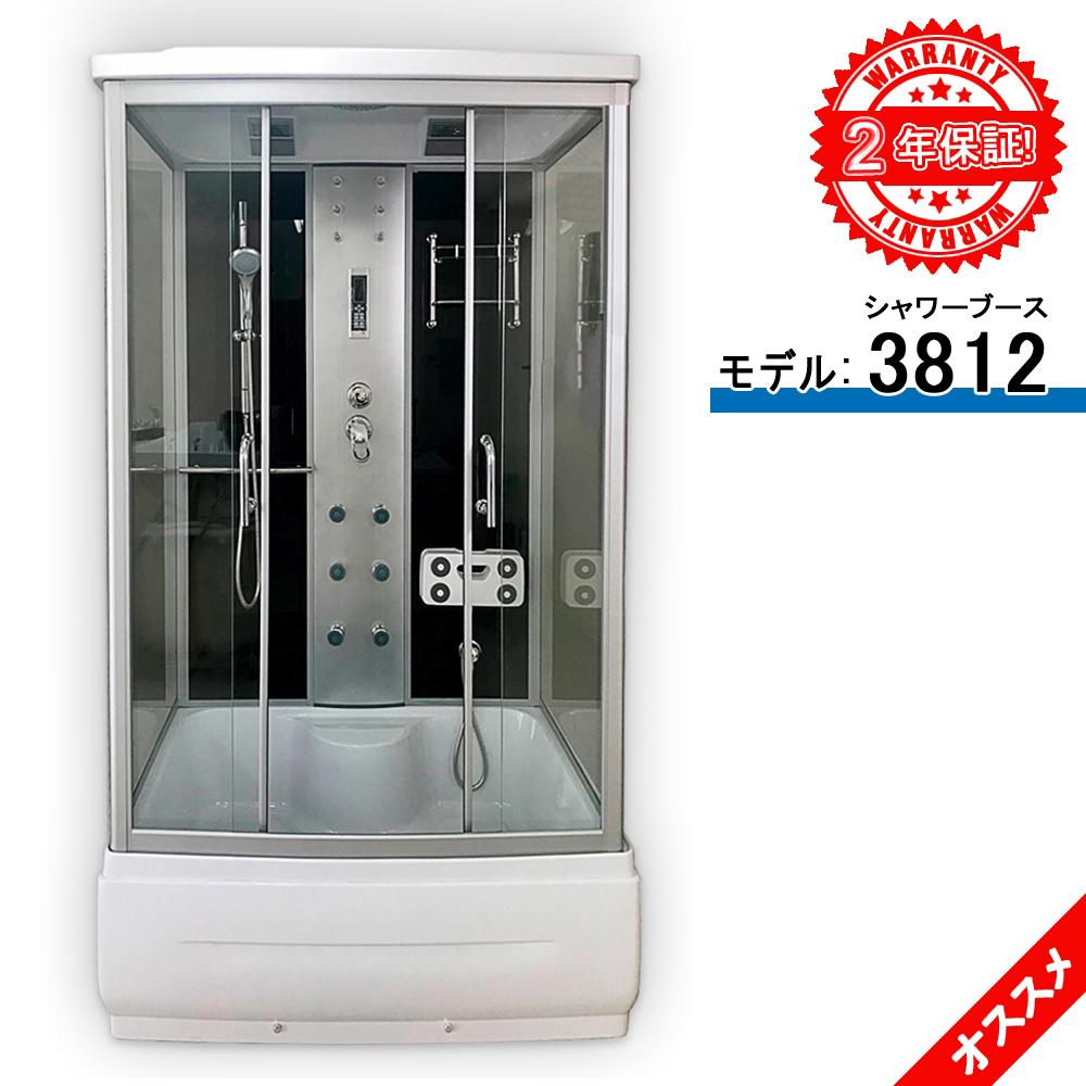 シャワーブース 3812 120x80x215h 浴室用品 組立設置工事簡単 深いトレー付き ハンドシャワー 入浴用品