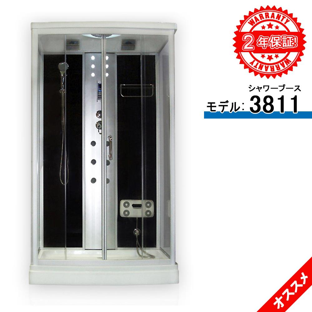 シャワーブース 3811 120x80x215h 浴室用品 組立設置工事簡単 浅いトレー付き ハンドシャワー 入浴用品