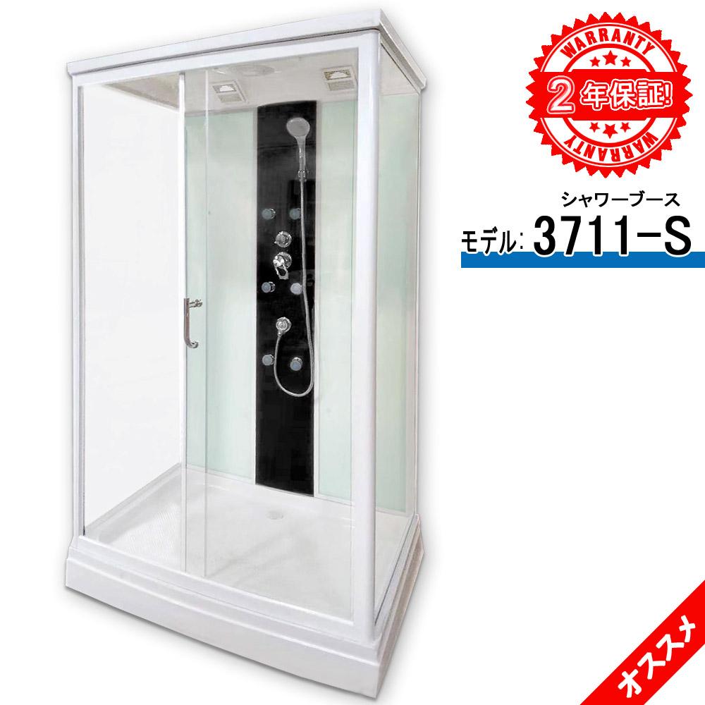 シャワーブース 3711-S 120x80x215h 浴室用品 組立設置工事簡単 浅いトレー付き ハンドシャワー 入浴用品