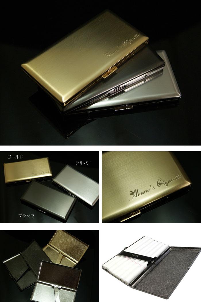 名称把烟盒 [苗条莉莉烟盒 7 本书 (100 毫米)»
