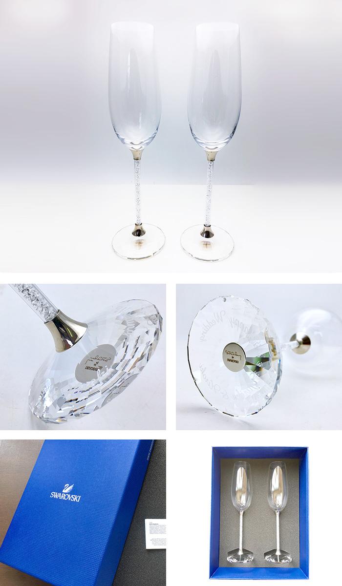 Sally Prize Hold A Swarovski Toe Sting Flute Silver Champagne Glass
