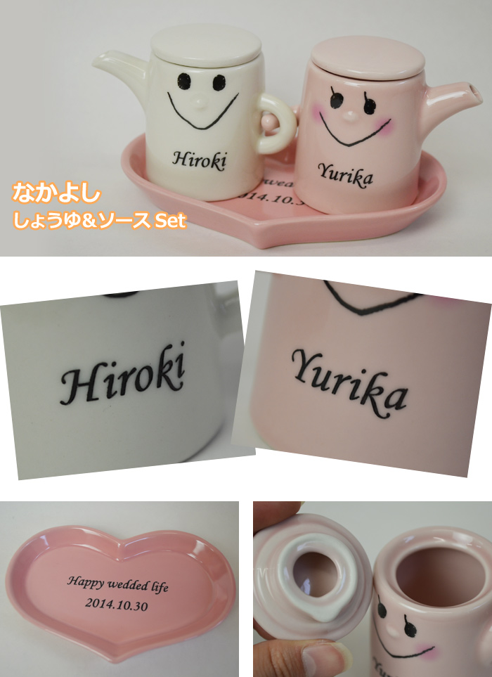 Sally prize rakuten global market wedding gifts tableware name this is a cute bear decorating nakayoshi couples the right present a precious gift will be a nice souvenir negle Image collections