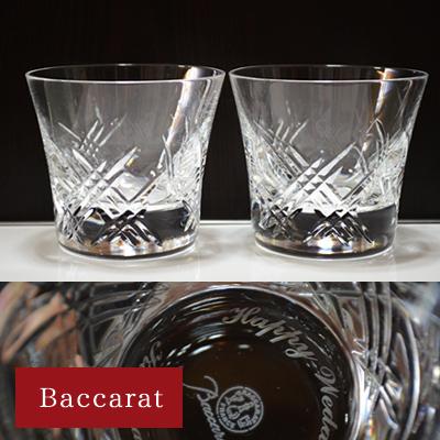 おそろいのペアグラス、おしゃれなガラス製のコップが欲しい