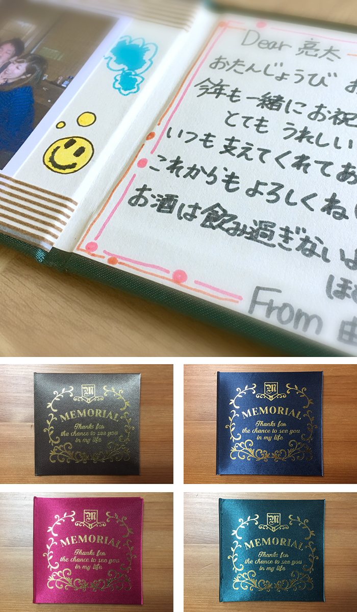 Card With Messages Book Colored Paper Memorial Message Gift Mini Wedding Present