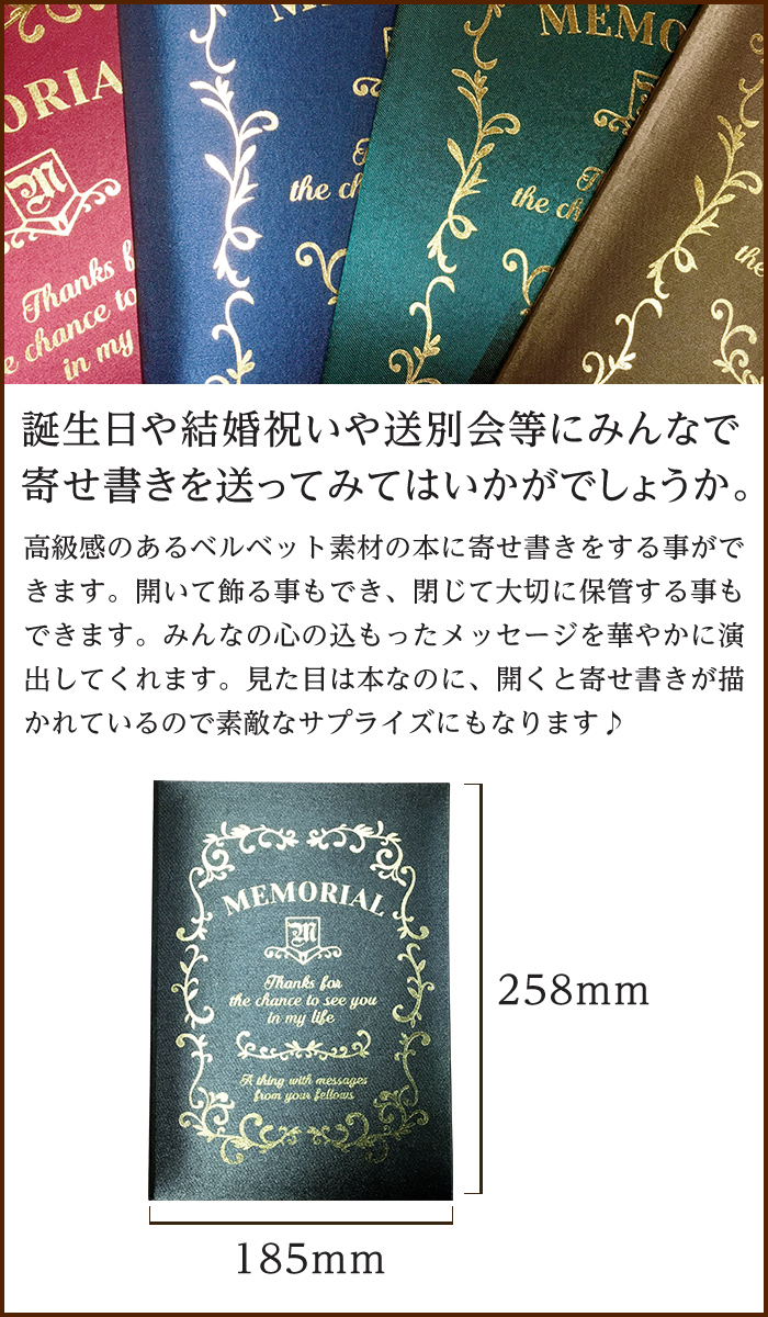 sally prize card with messages book colored paper memorial message
