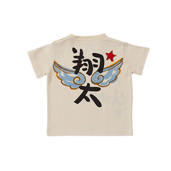 名入れ Tシャツ 手描きTシャツ 翼シリーズ手描き 手書き Tシャツ 男の子 女の子 ギフト 名前入り 名入れTシャツ 子供用 子ども 子供服 親子 オリジナル 誕生日プレゼント 誕生日 バースデー 贈り物 ベビー服 内祝い