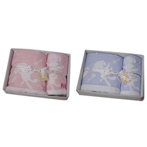 Sally prize rakuten global market entering excellent baby gift entering excellent baby gift case name imabari towel negle Image collections
