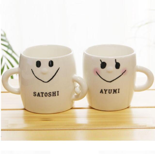 Entering Excellent Wedding Present Pair Case Mug Cup Good Friend Name