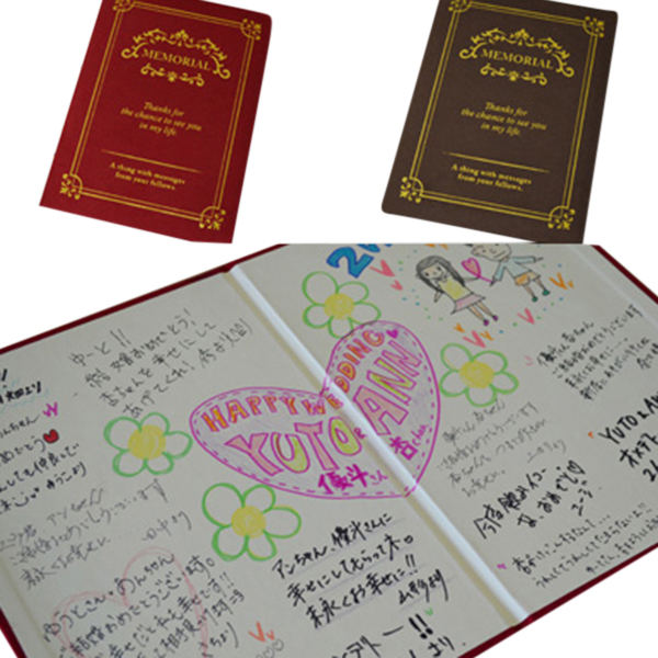 Sally Prize: Card With Messages Book Colored Paper Wedding