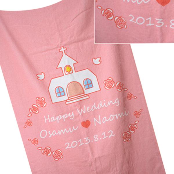 Hold A Wedding Present Name Bath Towel Chapel Wedding Present Present Present Gift Wedding Ceremony Imabari Towel Couple Pair Wedding Anniversary