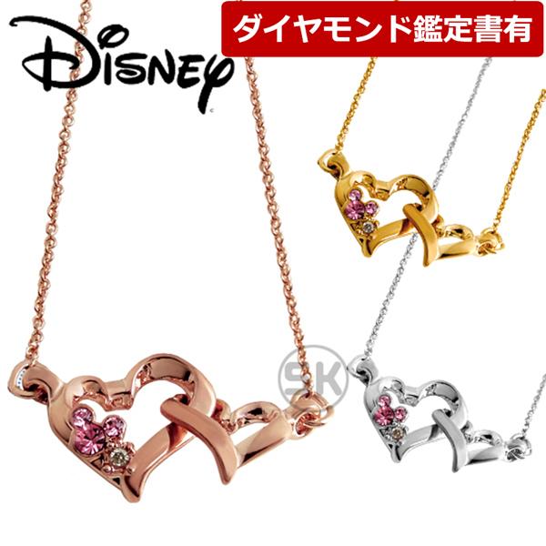salon de kobe rakuten global market want to give disney necklace