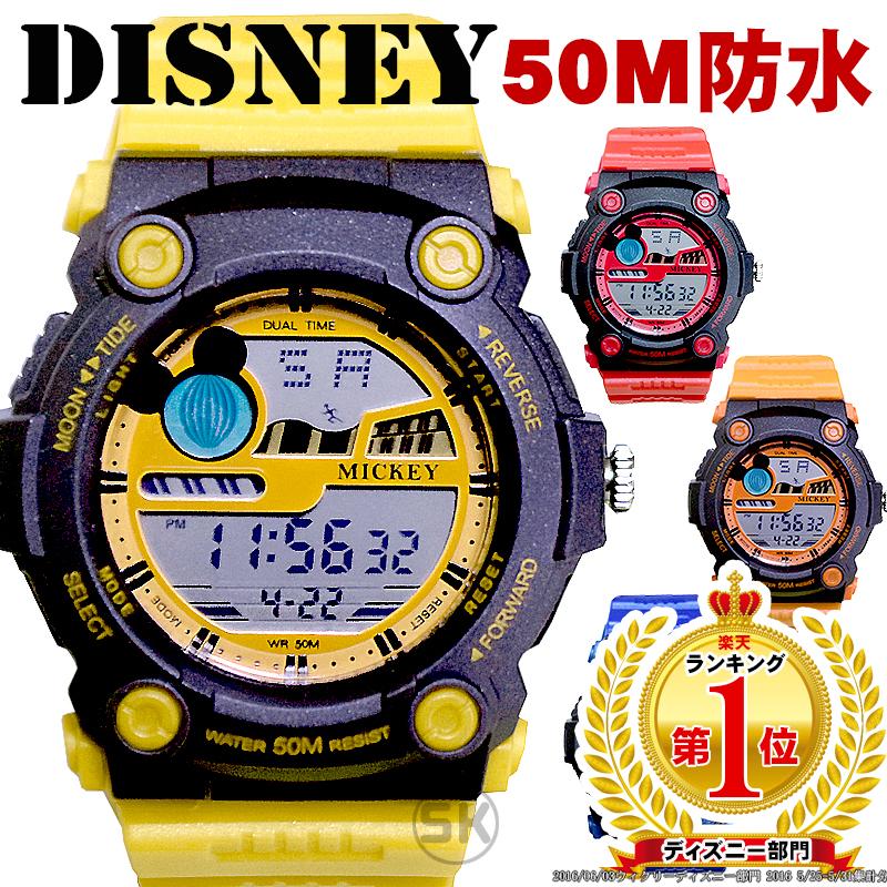 【送料無料】ペアセット【あす楽】【1年保証有】ディズニー 腕時計 キッズ 男の子 女の子 アラーム デジタル レディース メンズ ユニセックス 腕時計 ミッキーマウス 時計 WATCH Disney ミッキー ラバーベルト ミッキー ブラック ラバーベルト 2本セット