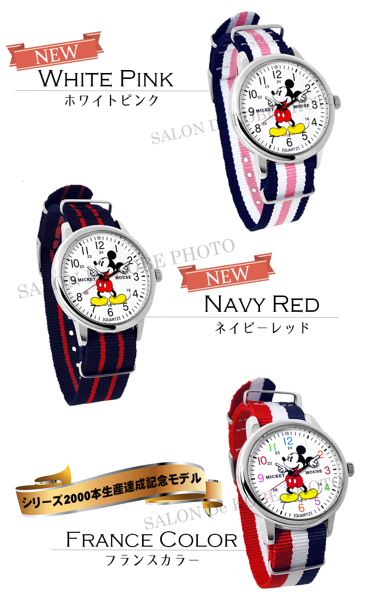 迪士尼手表米奇手表北约类型表带所有 4 色迪斯尼带施华洛世奇军事手表三色有限的带替换米奇老鼠中性字符。