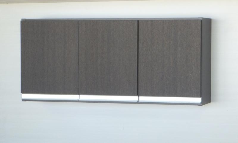 プレミアム吊戸棚 【横型】 幅90S(奥行22)国産 完成品 送料無料洗面所収納 トイレ収納に