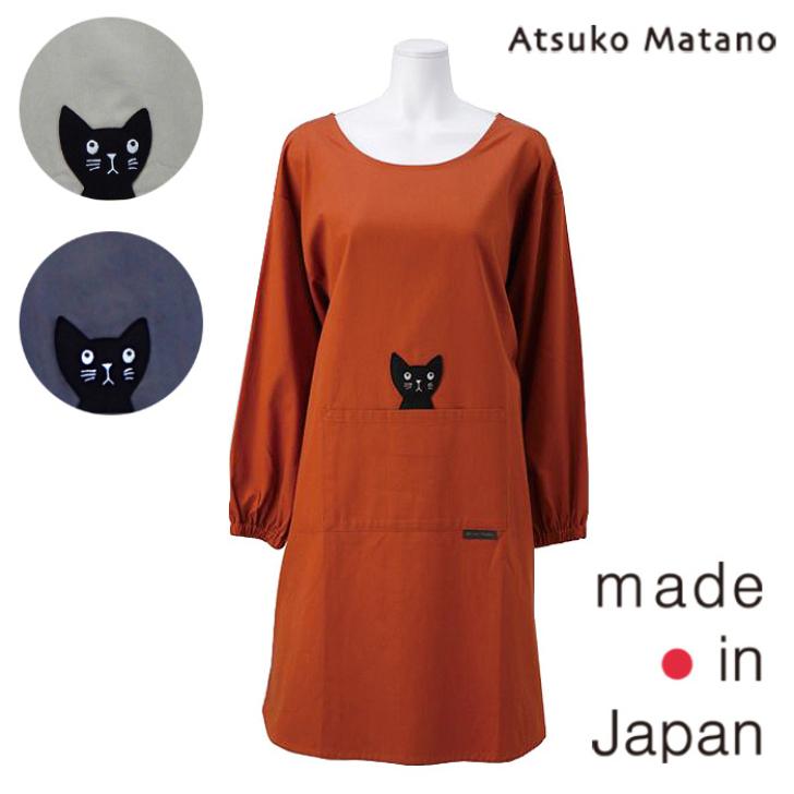 流行 黒猫アップリケが可愛い 年間通して使える中肉綿素材のエプロンです Atsuko 最安値挑戦 Matano アツコ 割烹着 またのあつこかつらぎのひょっこり黒猫 マタノ
