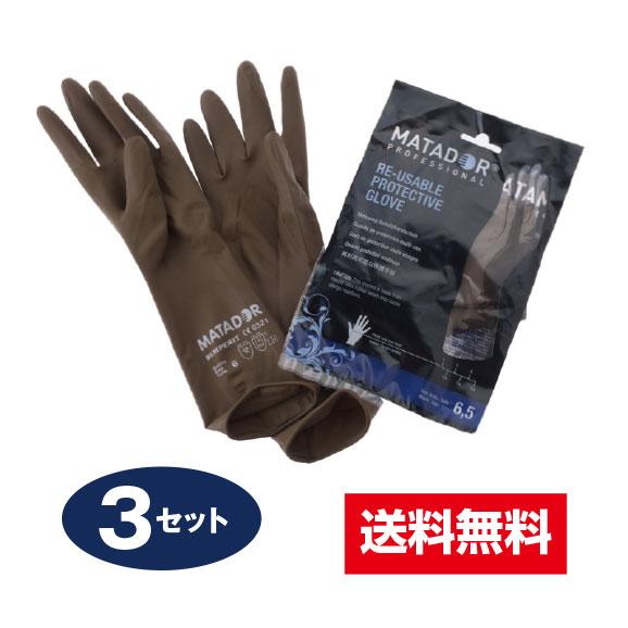 <title>再利用可能な保護手袋 送料無料 マタドールゴム手袋 ブラウン 3セット 6.0 6.5 7.0 7.5 8.0 8.5 カラーリング用手袋 ヘアカラー用手袋 手袋 NEW グローブ ゴム手袋 ヘアカラー用ゴム手袋</title>