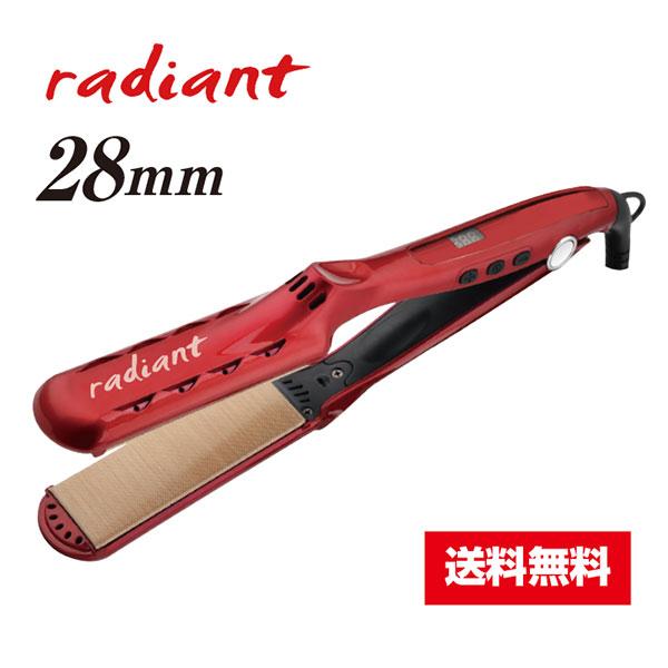 【送料無料】シルクプロアイロン radiant 28mm 赤《ラディアント 業務用 ストレート ヘアアイロン シルクプレート ストレートアイロン》