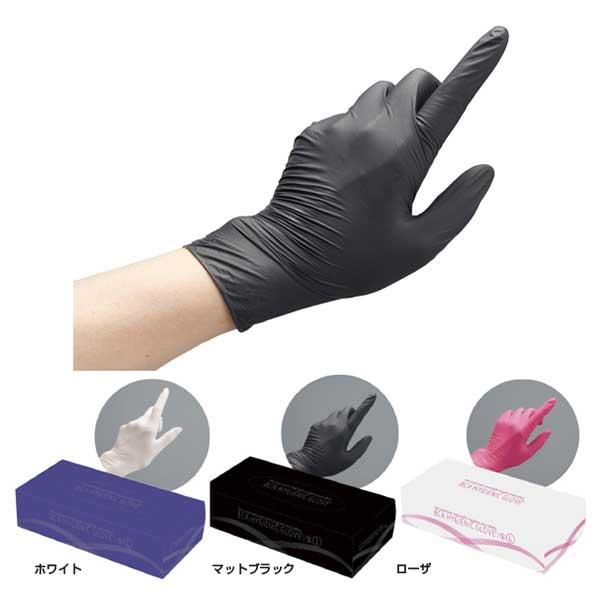 <title>最先端医療用グローブを基準に開発された理美容師専用のグローブです ハイジェニックグローブ 100枚入 売店 SS S M L カラーリング用手袋 手袋 グローブ ゴム手袋</title>