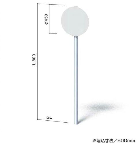 「野立て看板(NECO-1)」表示加工費・デザイン料込(表示面サイズ:直径450mm)【データ入稿可】