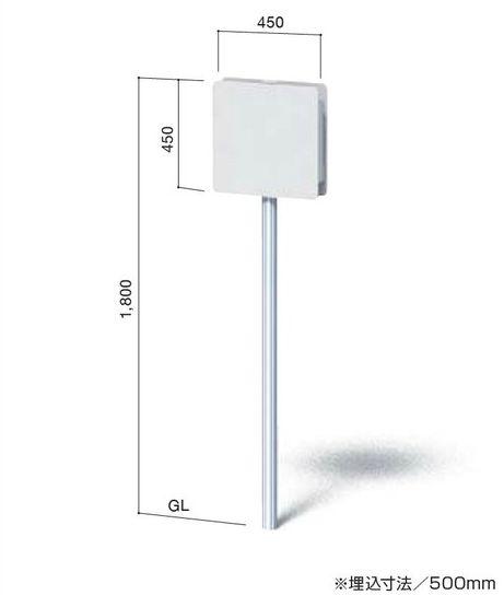 「野立て看板(NECO-2)」表示加工費・デザイン料込(表示面サイズ:W450×H450mm)【データ入稿可】