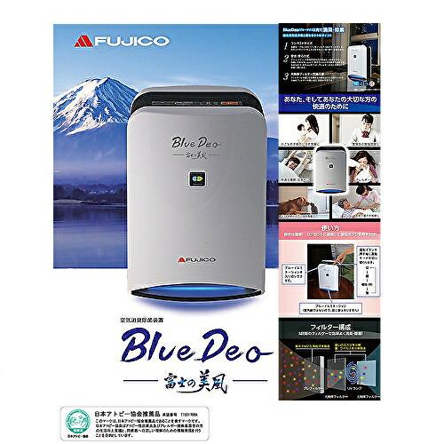 ポイント10倍 カードで5倍 空気清浄機(空気清浄消臭除菌装置) 富士の美風 BlueDeo MC-S1 送料無料
