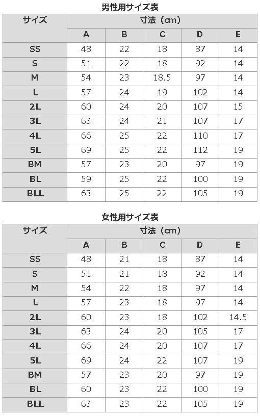 夾克混合 4 l 5 l (夾克棍術) ◆