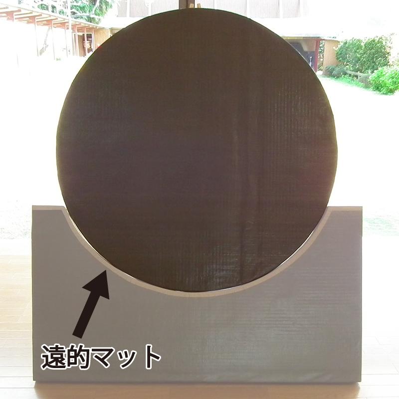 遠的マット ダブル送料無料 商品番号I-026 遠的 弓道 弓具 弓道用品山武弓具店