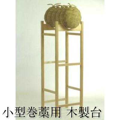 小型巻藁用 木製台 商品番号I-016弓道 弓具 弓道具山武弓具店
